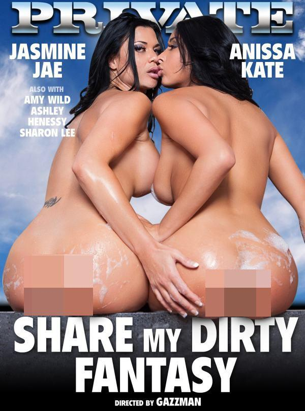 Cover Share My Dirty Fantasy
