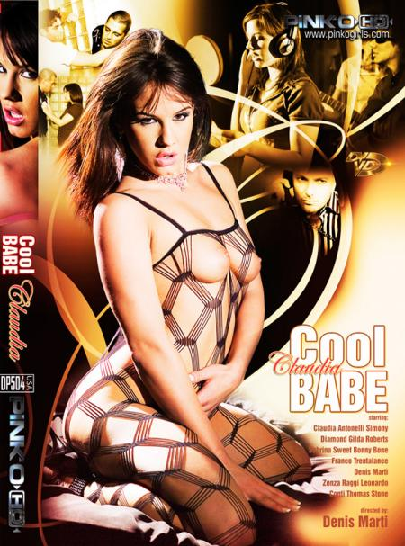 Cool Babe